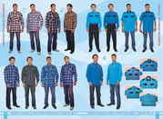 Рубашки мужские, охранника, халаты, платья, трикотажные изделия.
