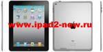 Apple iPad 2 WiFi+3G 16 Gb Новые. Запечатанные.  Доставка.