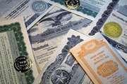 Покупка акций в Иваново ОАО Алроса,  Ивэнерго,  Полюс Золото,  Ростелеком,   Газпром продажа курс стоимость цена сегодня