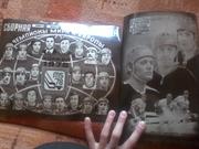 фото сборной ссср по хоккею с автографами