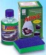 Надежные помощники для создания чистоты Вашего дома!