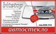 Тонировка-Иваново