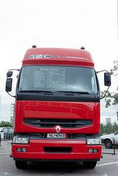 Своевременная доставка грузов любых видов по всей России