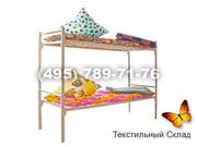 Металлические кровати дёшево.