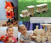 Изготовление эксклюзивных деревянных игрушек