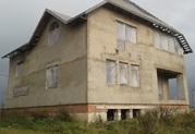 Продам дом Авдотьино