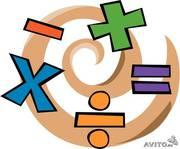 Подготовка к ЕГЭ и ГИА по математике,  высшая математика для студентов