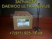 Клапан впускной 65.04101-0043 запчасти Daewoo Novus Ultra Doosan