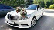 Машины на свадьбу Mercedes-Benz E 200