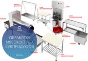 Автоматическая линия обработки мясокостных субпродуктов КРС Feleti