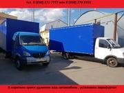 Удлинение рамы и кузова автомобилей Разные варианты надстроек