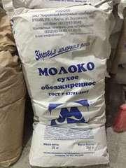 Сухое обезжиренное молоко 155руб/кг. оптом по всей России!