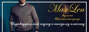 Трикотажное производство MaxLen приглашает к сотрудничеству