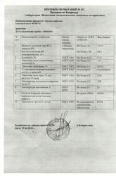 Продам нефтешлам (мазут топочный М-100 ТУ)